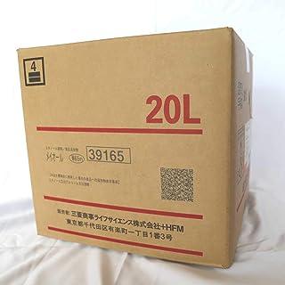メイオール W65 20L コック付