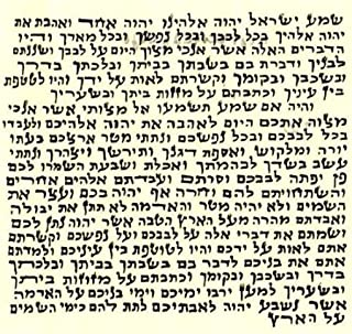 4 x (Four) Non Kosher Hebrew Parchment/Klaf/Scroll for Mezuzah Mazuza Identical to A Kosher Parchment, Printed. Size: 4