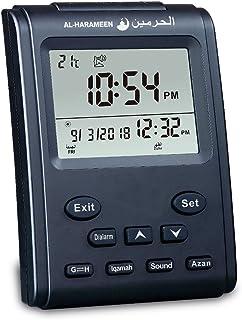 AL-HARAMEEN Azan Clock LCD Prayer Cloc/HIJRI Clock/HIJRI/Wall Clock/Home/Office/Mosque Azan Clock/Bedside Clock (Black) H...