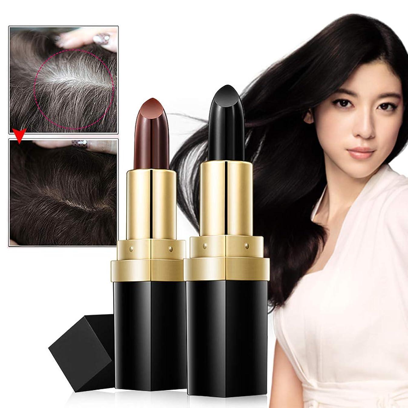ラフ睡眠曇ったあなたは筆記染料、3.5 gの一時的な染毛剤。 2のDIY理髪ペンセットに適した非毒性リップクリーム髪チョークペン,Black+Brown