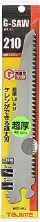 タジマ(Tajima) ジーソー替刃頑丈 210mm 刃渡り210mm GKB-GJ210