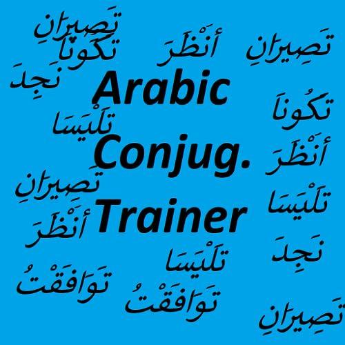 Arabic Conjugation Trainer Pro