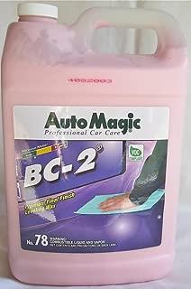 Best bc-2 wax Reviews