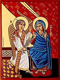 Coptic Annunciation Theotokos Canvas Icon Print. FREE PRIORITY SHIPPING!
