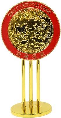 Feng Shui Cardinal Dinal Cross Mirror W3789