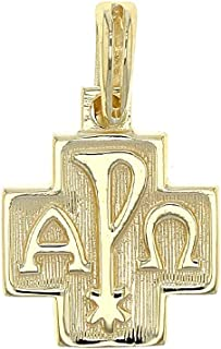 alpha omega pendant gold