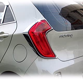 K-577 Chrome Silver Rear Tail Lamp Light Cover Molding Trim for Kia Picanto/All New Morning 2011+