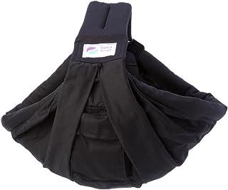 Baba Slings ババスリング 【日本正規品保証付】【正規代理店】 抱っこひも/ベビースリング BBS001ブラック
