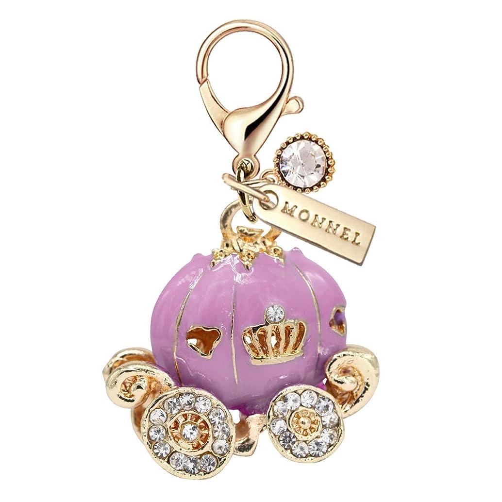 MC112 New Purple Princess Pumpkin Carriage Lobster Clasp Charm Pendant with Pouch Bag (1 Piece)