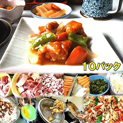 酢豚 10食 惣菜 お惣菜 おかず 惣菜セット 詰め合わせ お弁当 無添加 京都 手つくり