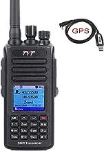TYT MD-UV390 Dual Band 136-174MHz/400-480MHz GPS Handheld Two Way Radio VHF/UHF Ham Amateur