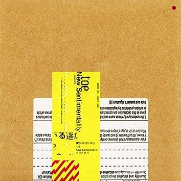New Sentimentality - EP