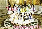 SUPER★CASTLE(超絶盤)