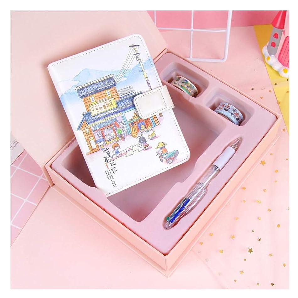 自治混沌救出ノート,クリエイティブノートブック小さな新鮮な日記かわいいイラストメモ帳ギフトボックスギフトとして適したセット
