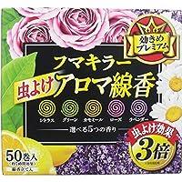 【フマキラー】フマキラー 虫よけアロマ線香 5色パック 函入 50巻 ×10個セット