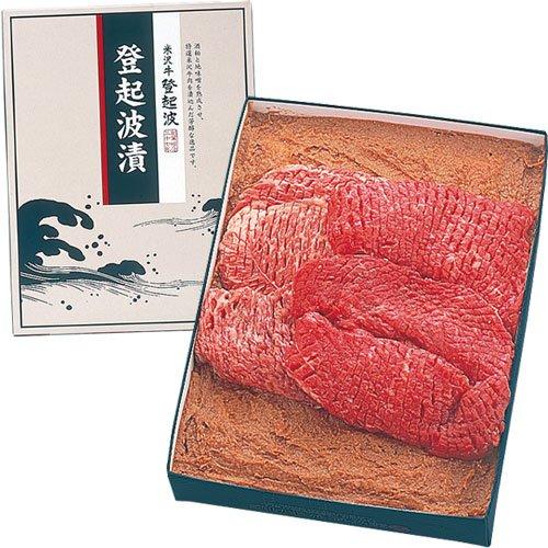 米沢牛登起波 米沢牛 登起波漬(220g/モモ肉)3~4枚