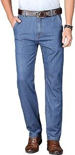Klassieke zakelijke herenjeans Lente en zomer Dunne sectie Losse hoge taille Rechte casual comfortabele broek