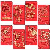 Sobres chinos rojos, 32 piezas de Año Nuevo Chino Hong Bao Lucky Money Sobres Primavera Festival Festival Paquetes de Dinero para Festival de Primavera Boda Cumpleaños (8 Estilos)