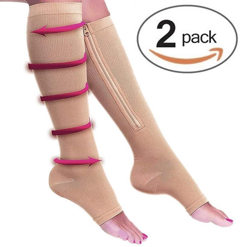 Lingssss Zipper Compression Socks Medical, 2 Pair Toeless Nurse Zip Compression Socks with Zipper Easy on Off 15-20 mmHg for Varicose Veins, Edema, Swollen Sore Legs