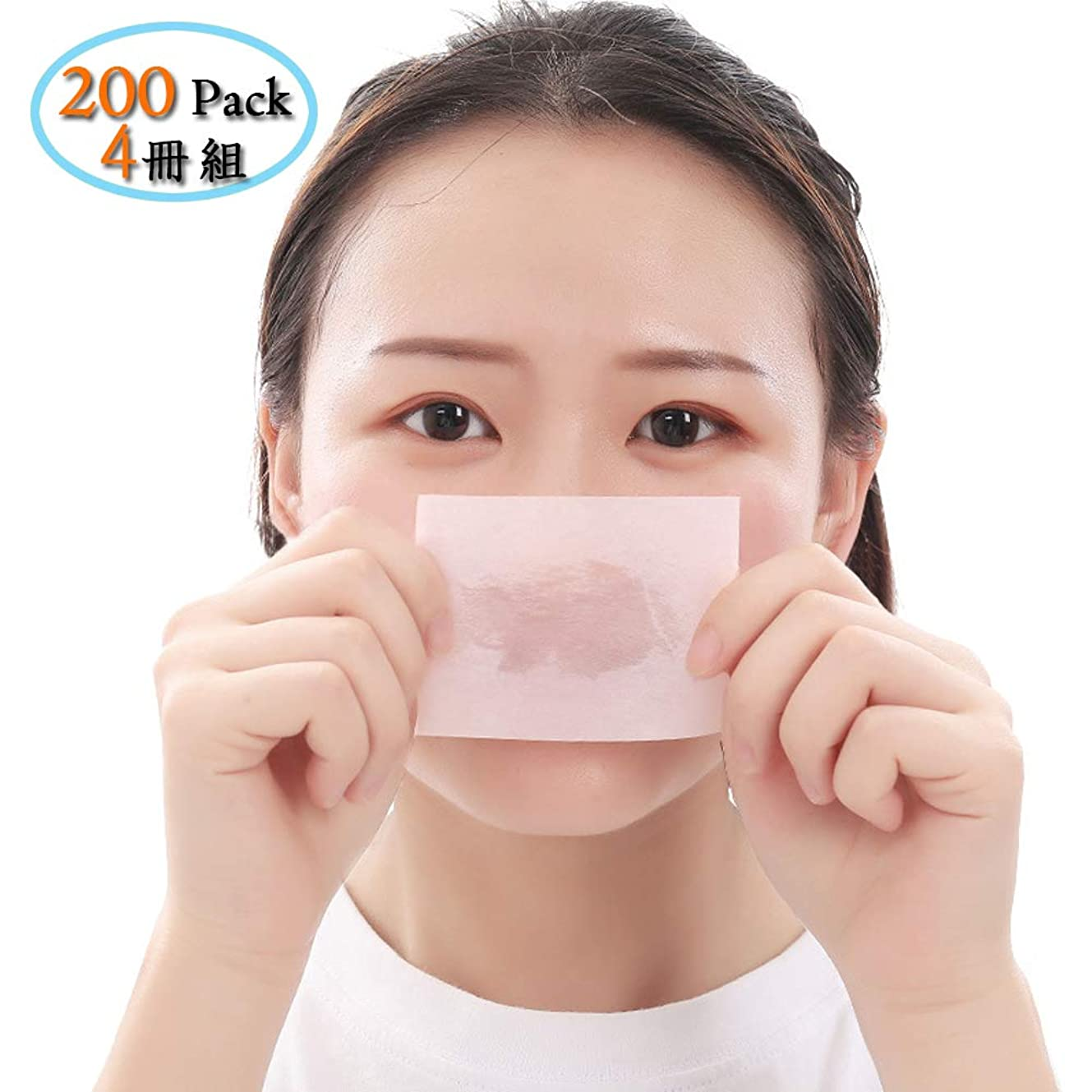 溶けた訴える影YuJiny プロ業務用 超吸収あぶらとり紙 4冊セット(50枚×4冊)