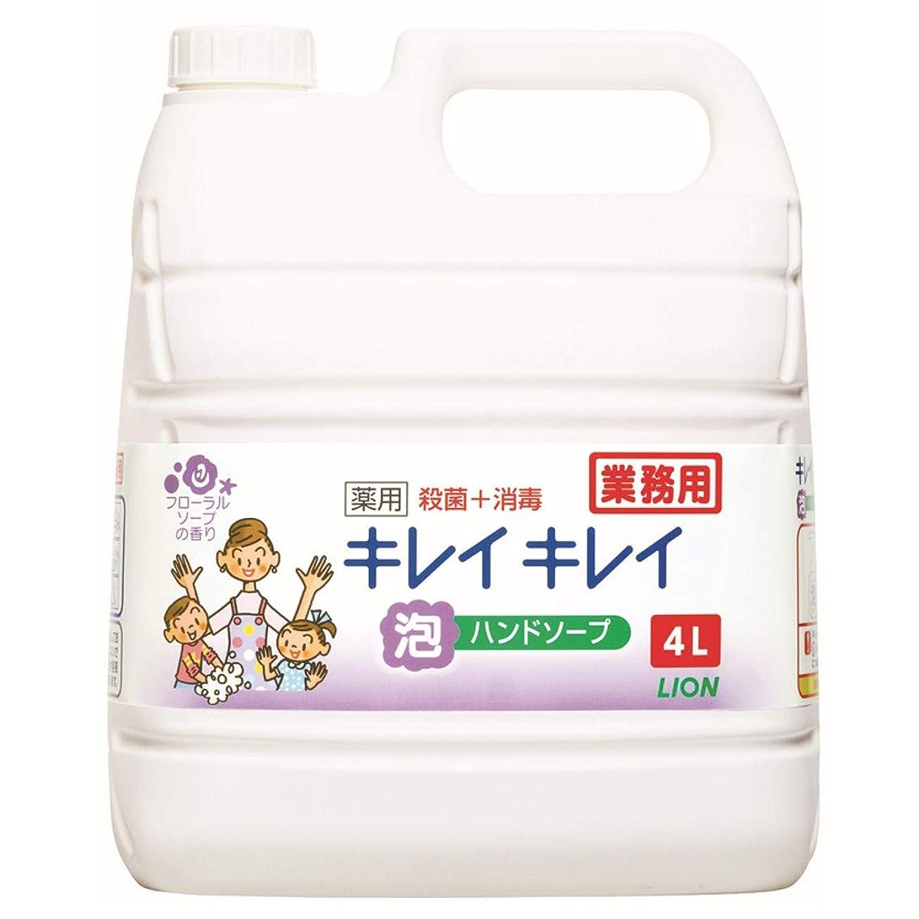 多分ポジションショルダー【業務用 大容量】キレイキレイ 薬用 泡ハンドソープフローラルソープの香り 4L(医薬部外品)