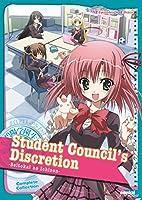 生徒会の一存:シーズン1 コンプリート・コレクション 北米版 / Student Council's Discretion [DVD][Import]