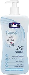 Chicco Natural Sensation - Crema corporal, 500 ml