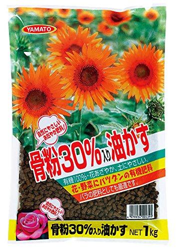 ヤマト 骨粉30%入り 油かす 1kg