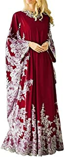 GRMO Women Embroidery Plus Size Batwing Sleeve Islamic Abaya Muslim Kaftan Maxi Dress