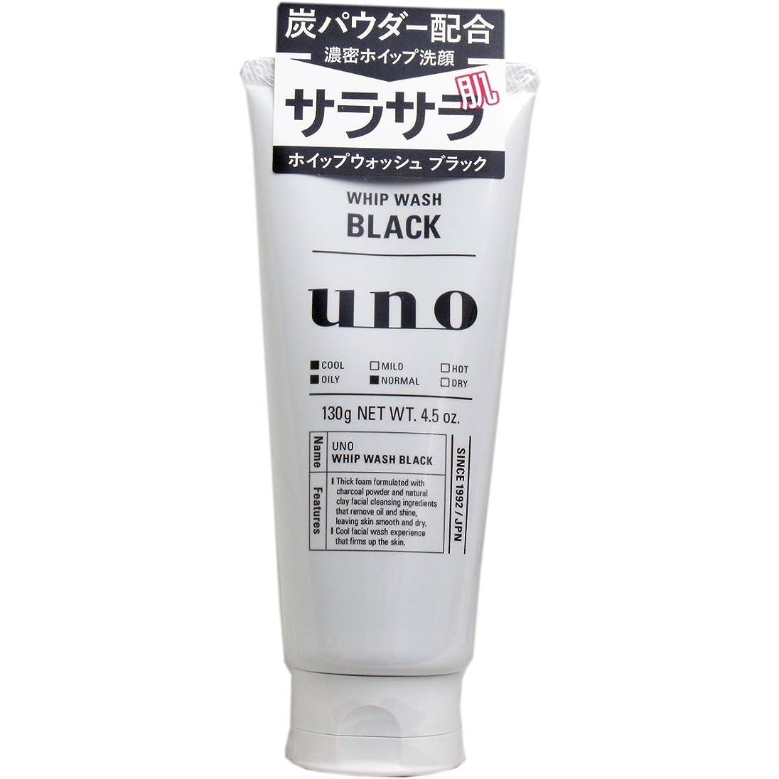 ドットホバート無意味【まとめ買い】ウーノ ホイップウォッシュ (ブラック) 洗顔料 130g×4個