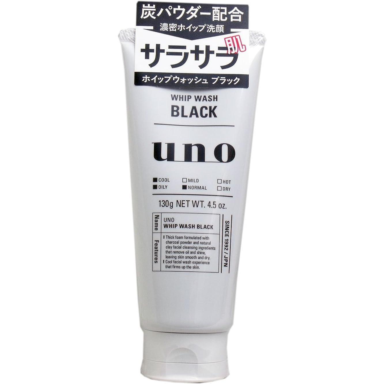 松調和スタッフ【まとめ買い】ウーノ ホイップウォッシュ (ブラック) 洗顔料 130g×4個