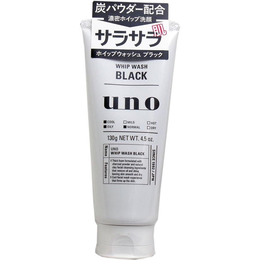 小競り合い委任乳白【まとめ買い】ウーノ ホイップウォッシュ (ブラック) 洗顔料 130g×6個