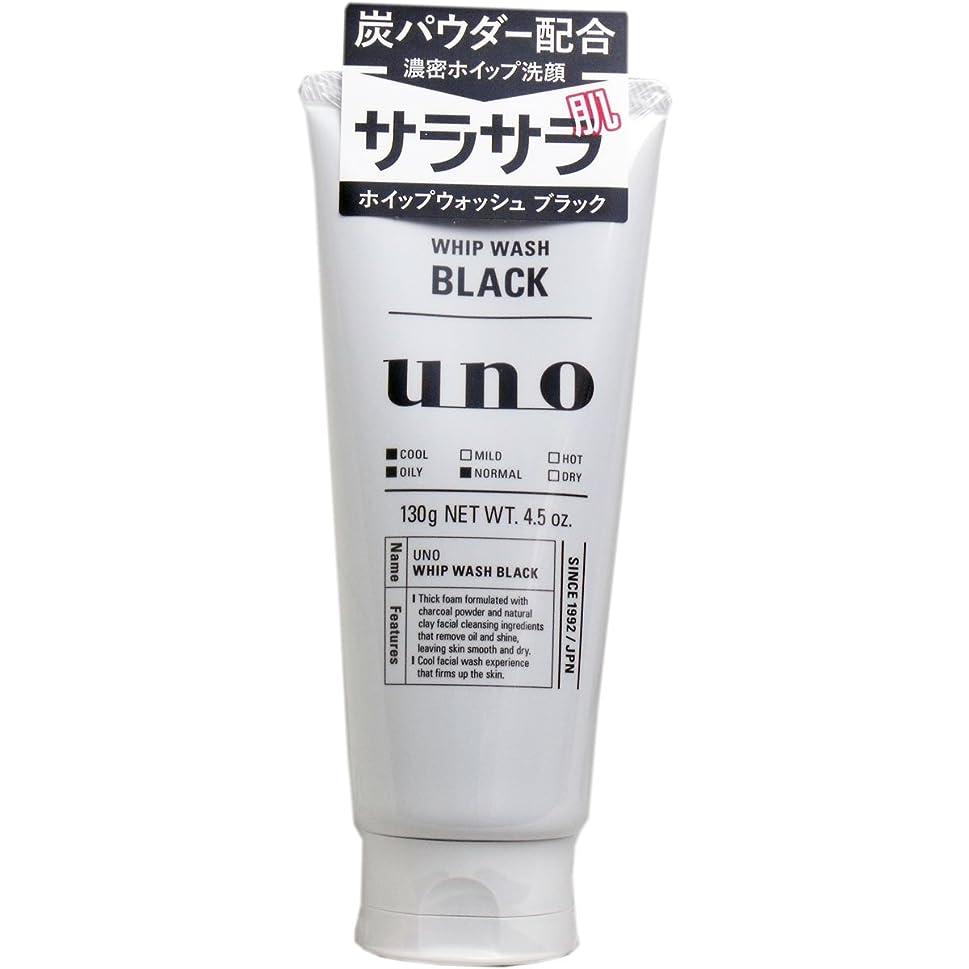 記念家事変動する【まとめ買い】ウーノ ホイップウォッシュ (ブラック) 洗顔料 130g×6個