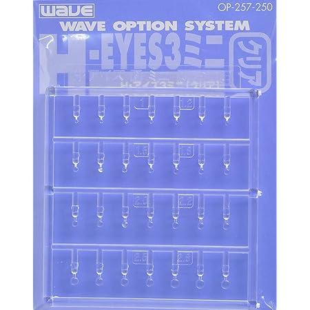WAVE オプションシステム シリーズ Hアイズ 3 クリア