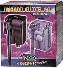 azoo external power filter