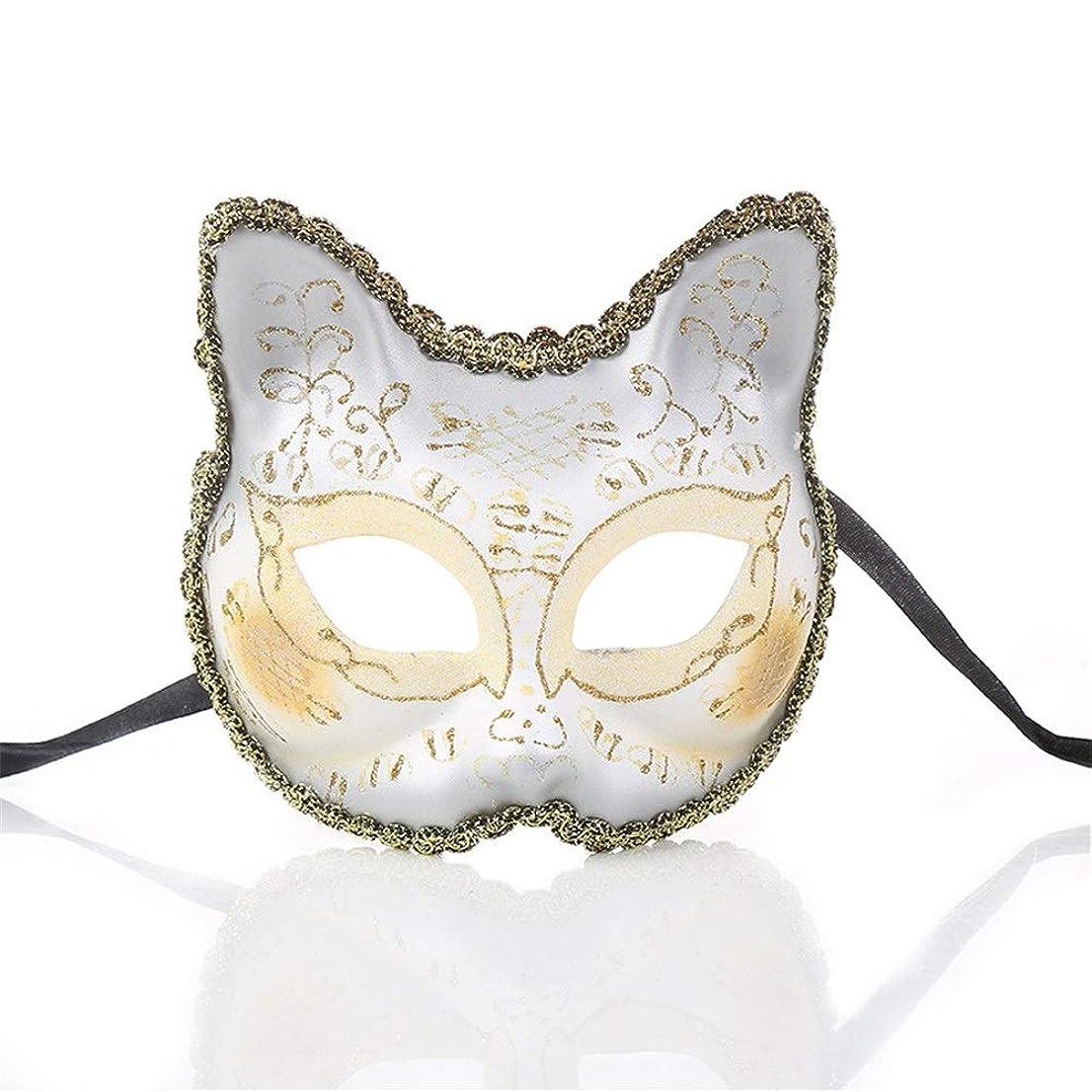 接ぎ木構造呼び出すダンスマスク ワイルドマスカレードロールプレイングパーティーの小道具ナイトクラブのマスクの雰囲気クリスマスフェスティバルロールプレイングプラスチックマスク ホリデーパーティー用品 (色 : 白, サイズ : 13x13cm)