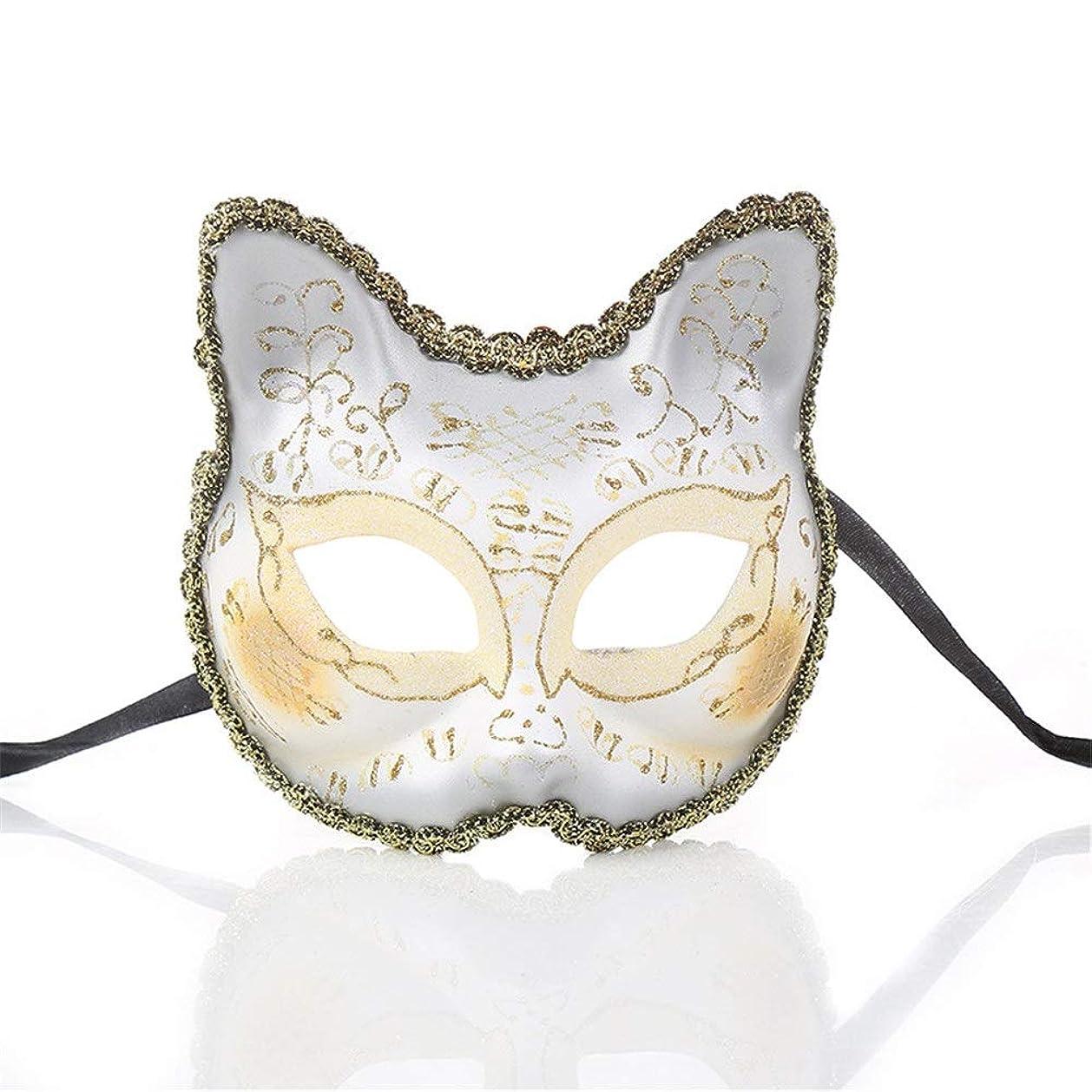 作詞家作業ウッズダンスマスク ワイルドマスカレードロールプレイングパーティーの小道具ナイトクラブのマスクの雰囲気クリスマスフェスティバルロールプレイングプラスチックマスク ホリデーパーティー用品 (色 : 白, サイズ : 13x13cm)