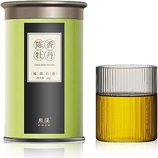 煕渓 福鼎白茶 特級花香白牡丹50g 中国茶 2014年原料老白茶 茶葉 散葉茶叶 抗酸化物質を豊富に含む 天然無添加