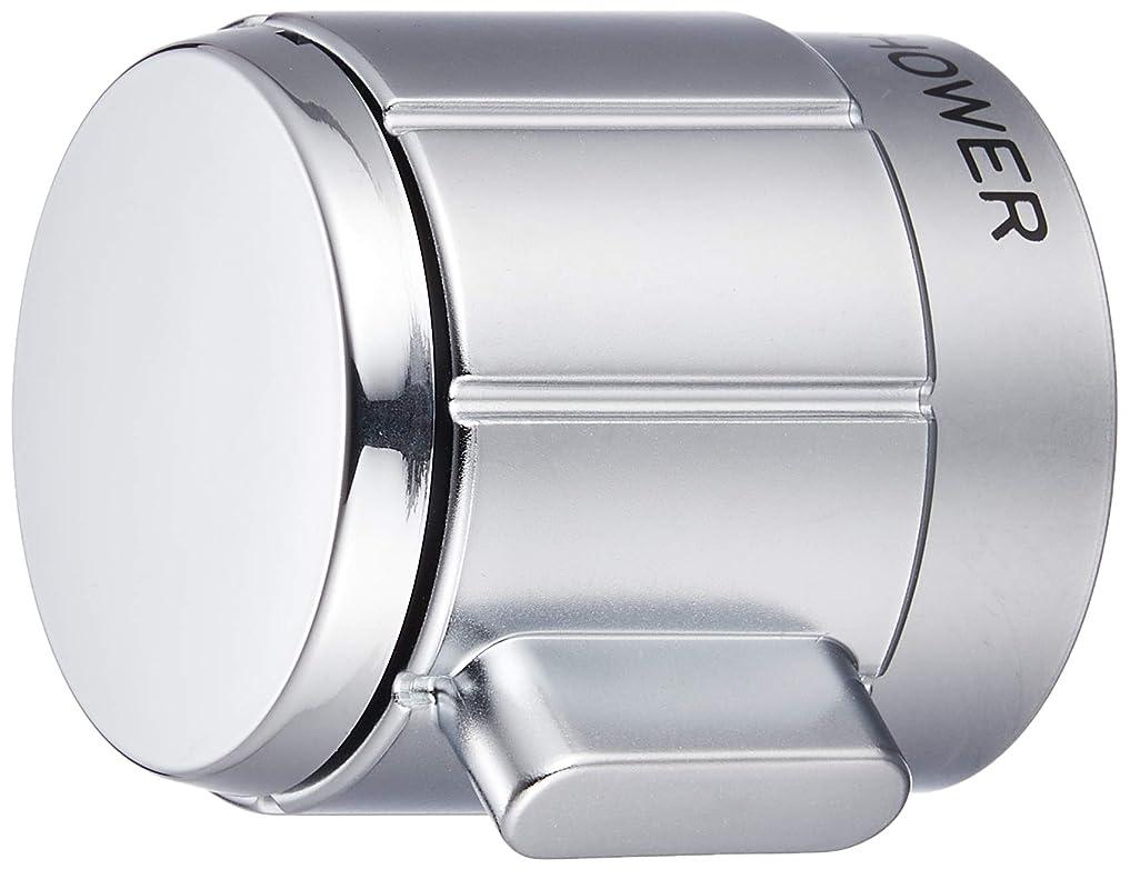 レーダーのれんハグKVK KF250用吐水切替ハンドルセット ZK1BF