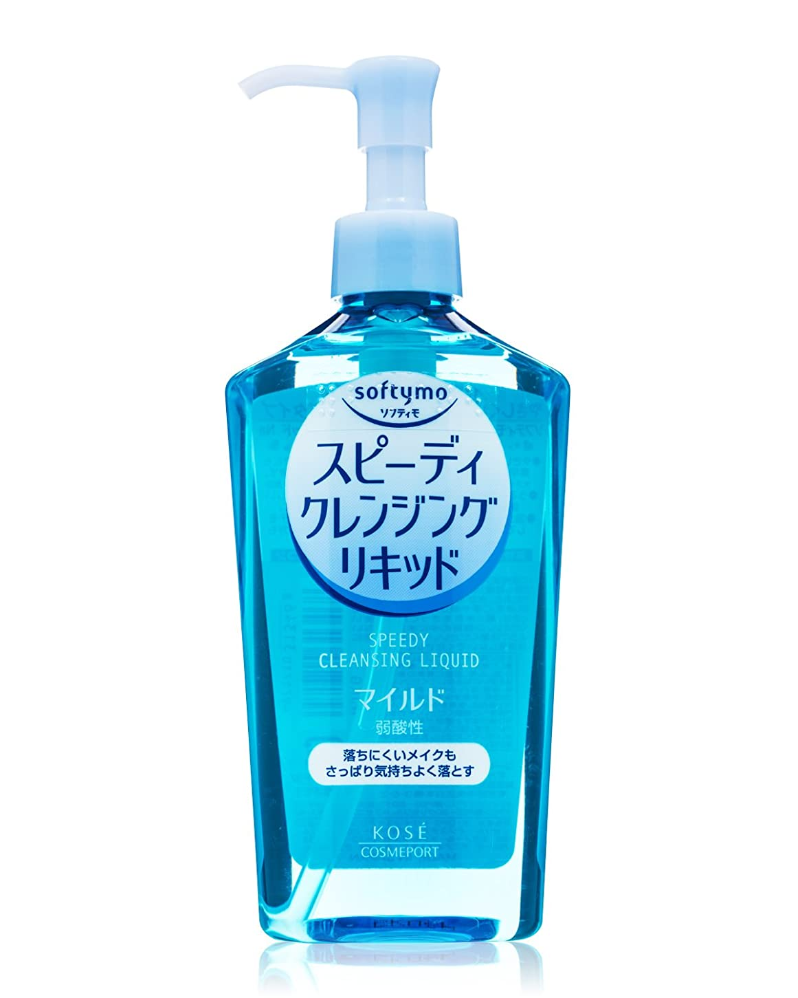 添加剤プラカードフォーマルKOSE コーセー ソフティモ スピーディ クレンジングリキッド 230ml