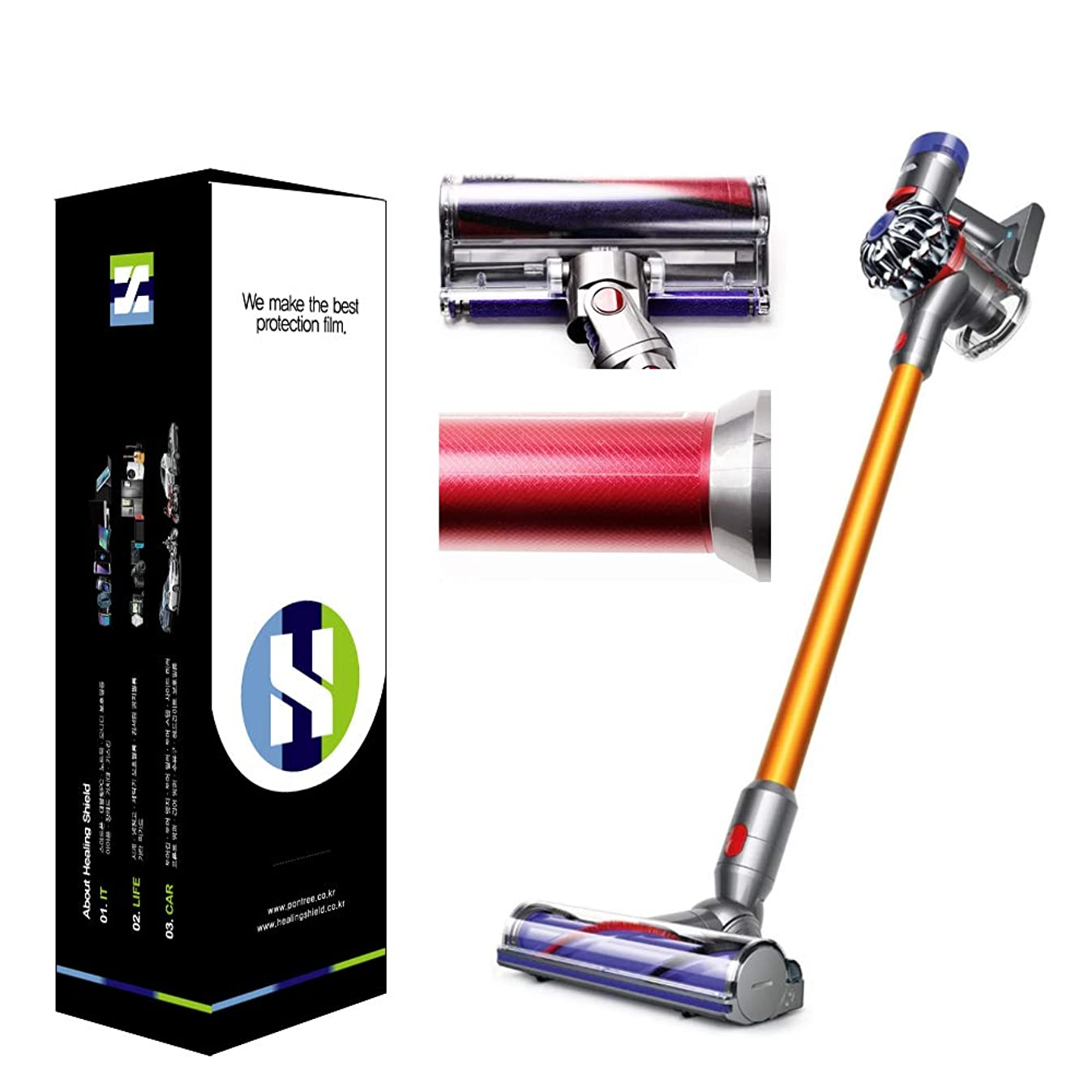 Healing Shield, Compatible with Dyson Supersonic Hair Dryer Virtual Skin Matte Protective Film Set (Supersonic Hair Dryer / 1 Pack)
