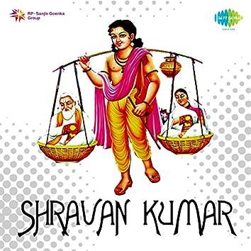 Shravan Kumar (Original Motion Picture Soundtrack)