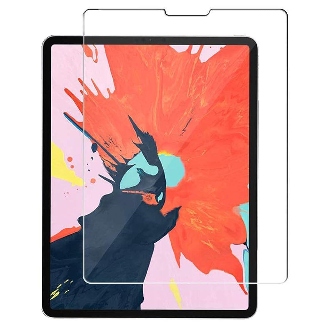 合併規制する事実FaceID対応 2018 新型 iPad Pro 12.9 インチ対応 iPad Pro 12.9 2018 フィルム 強化ガラス iPad Pro 12.9インチ フィルム iPad Pro ガラスフィルム 硬度9H 衝撃防止 指紋気泡防止 高感度 高透過率 液晶強化ガラス