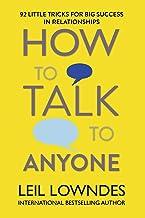 كيفيه التحدث إلى اي شخص