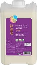 ソネット洗剤 ナチュラルウォッシュリキッド 5L (ポンプ別売)