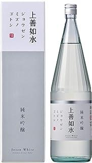 白瀧酒造 上善如水 純米吟醸 720ml