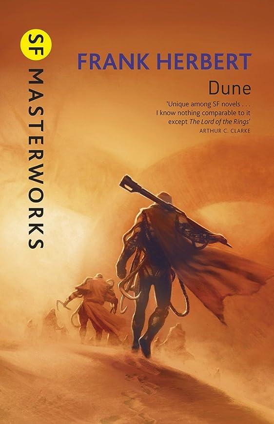 実業家出発する熟練したDune (The Dune Sequence Book 1) (English Edition)