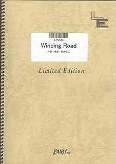 Winding Road (Ghost Slayers Ayashi Endings) by Porno Graffitti LPV563