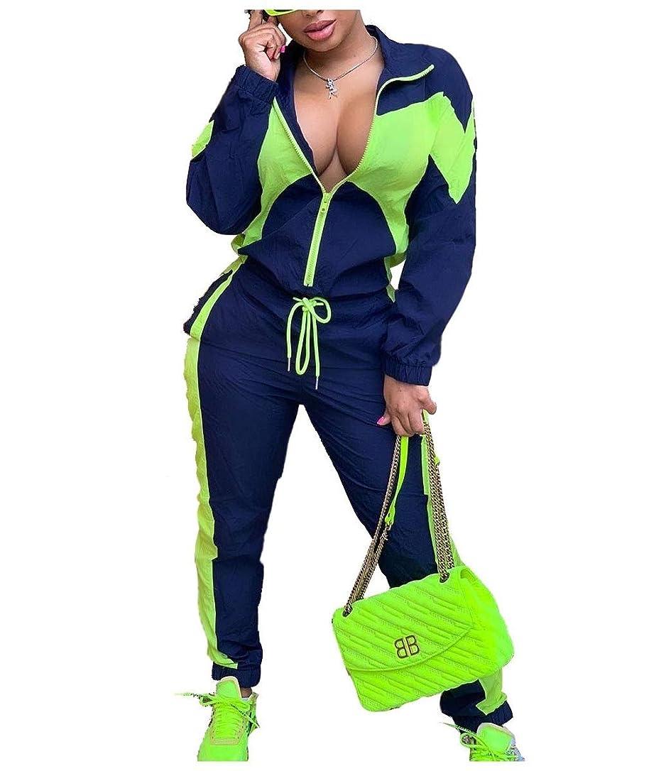 有彩色の台無しに太いaicessess Women's Workout Zip up Jacket and High Waist Pants Two-piece Suit