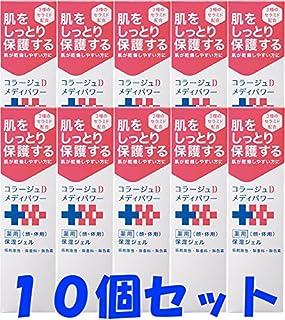 コラージュDメディパワー保湿ジェル 150ml×10個セット